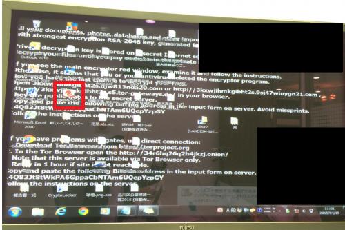 身代金ウイルスの被害にあった方のパソコン