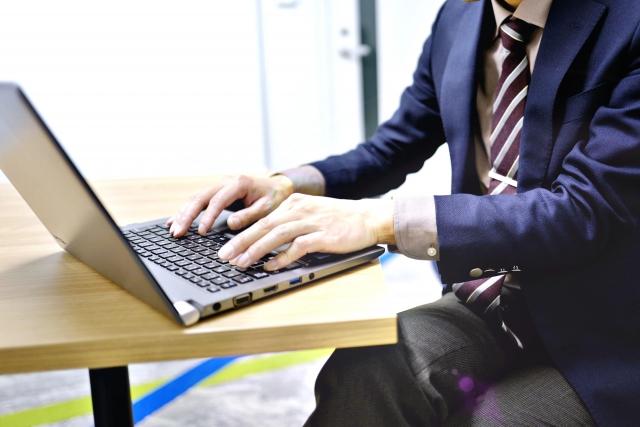 【2020年最新版】中小企業向け:導入しやすいテレワークの仕組み3選 ~最も選ばれている「インターネットVPN」編