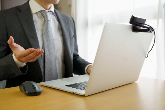 「WEB会議」が中小企業でも当たり前になってきました