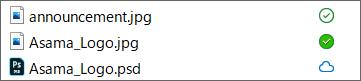 ファイルの状態のアイコン表示