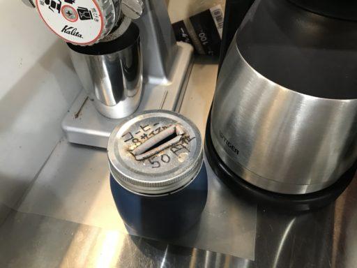 コーヒー1杯50円の集金箱