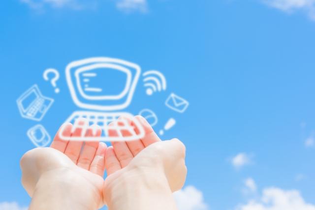 【事例付き】中小企業の「Microsoft Exchange Online活用術」3選