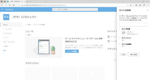 ユーザーを検索