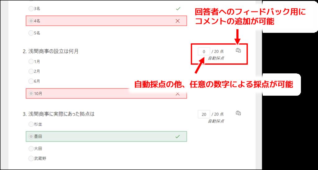 「クイズ」の画面