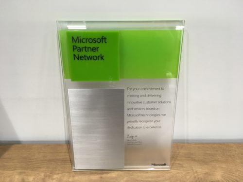 マイクロソフト社パートナー認定資格取得のお知らせ