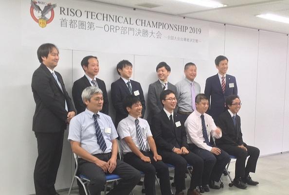理想科学工業テクニカルチャンピオンシップ首都圏決勝大会に出場しました