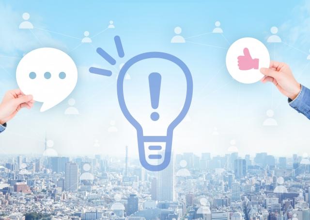 【事例付き】中小企業の「Microsoft Teams活用術」6選